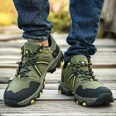 防水防滑耐磨低幫鞋子透氣運動鞋男徒步旅游鞋 ☸mousika