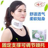 鴻竹頸托家用透氣護頸帶治頸椎病矯正器牽引固定護脖子保護套成人 英雄聯盟