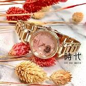 【台南 時代鐘錶 CITIZEN】星辰 羅馬字 點鑽 愛心簍空 鋼錶帶 開芯機械女錶 PR1022-80X 金/粉 28mm
