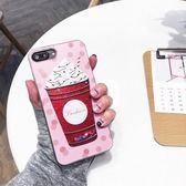 iPhone手機殼 夏日閃粉流沙星冰樂 硬殼軟編 蘋果iPhone7/iPhone6 手機殼