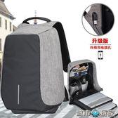 後背包 男土防盜雙肩包包學生書包防偷帆布料外出差旅行李上班電腦后背包 城市玩家