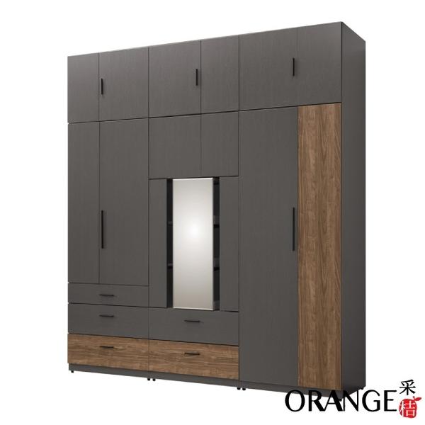 【采桔家居】奈洛比 現代7.5尺多功能開門加高衣櫃/收納櫃組合(可旋轉穿衣鏡面)