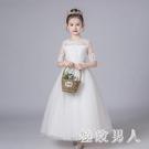 花童禮服女兒童公主裙晚禮服走秀小女孩鋼琴生日演出服白色仙女洋裝LXY4609【極致男人】
