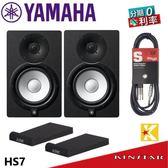 【金聲樂器】YAMAHA HS7 監聽喇叭 一對 贈訊號線