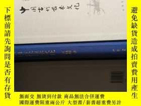 二手書博民逛書店罕見中國古代技術文化Y17378 江曉原 中華書局 出版2017