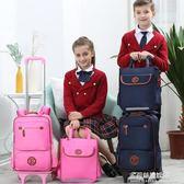 拉桿書包小學生兒童6-12周歲防水爬樓女童1-3-5年級大號女孩男孩   多莉絲旗艦店igo