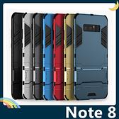 三星 Galaxy Note 8 變形盔甲保護套 軟殼 鋼鐵人馬克戰衣 防摔 全包帶支架 矽膠套 手機套 手機殼