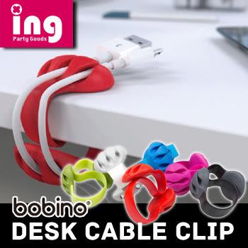 日本bobino集線器桌邊充電線固定器多色款KM00292S代購通販屋