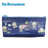【日本正版】哆啦A夢 皮質 筆袋 鉛筆盒 收納包 小叮噹 DORAEMON 三麗鷗 Sanrio - 208056