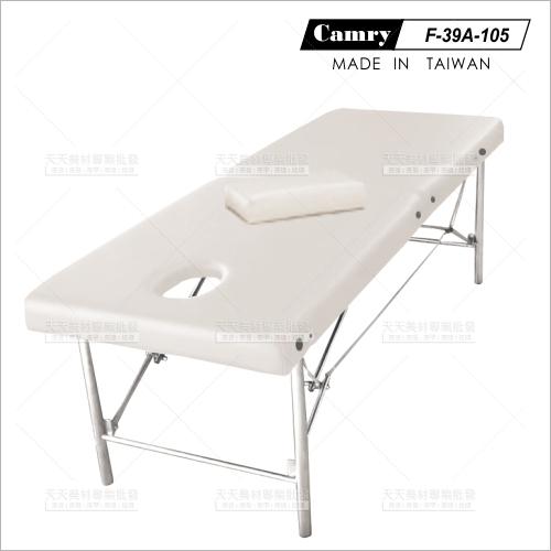 Camry台製 |  F-39A-105皮箱式行動床(免組裝)(寬67)[47426]