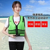 JIANDI 成人便攜式充氣浮力救生背心浮潛救生衣潛水沖浪漂流游
