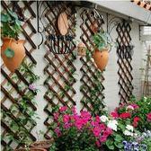 花架 防腐木柵欄圍欄木質爬藤架庭院實木伸縮柵欄拉網籬笆陽台網格花架