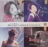 【停看聽音響唱片】【CD】Jheena Lodwick Greatest