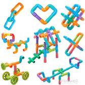 水管道積木拼裝插4男孩子5益智力9寶寶1-2女孩3-6周歲7嬰兒童玩具   多莉絲旗艦店YYS