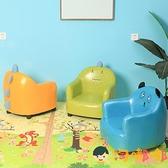 兒童沙發座椅寶寶沙發可愛迷你單人卡通小沙發公主懶人沙發凳【淘嘟嘟】