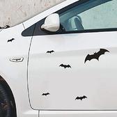 蝙蝠汽車劃痕貼 防擦痕 蓋劃痕 個性拉花 隨意貼 保險杠汽車貼紙·享家