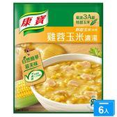 寶濃湯自然原味雞蓉玉米54.1G*2*6【愛買】