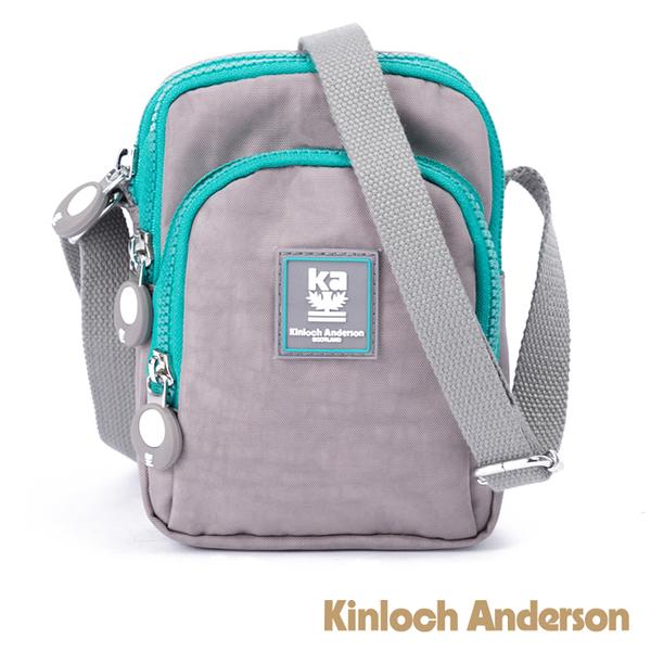 金安德森 極簡耀色 防潑水多功能夾層小款側背包 灰色