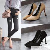 新款貓跟鞋女尖頭細跟高跟鞋韓版百搭職業黑色中跟單鞋秋 韓慕精品