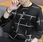長袖T恤 連帽T恤男修身男士圓領體恤衫韓版潮流裝上衣男格蘭小舖