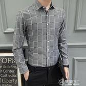 男士長袖加絨加厚休閒格子襯衫大碼韓版修身格紋時尚工裝襯衣寸衫 電購3C