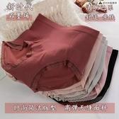 3條 高腰內褲女提臀束腰收腹無痕蕾絲三角褲【宅貓醬】