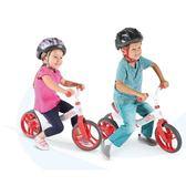哈樂維 Holiway Velo Twista 平衡滑步車-扭輪款贈安全頭盔(隨機出貨)[衛立兒生活館]