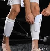 護具ZHIDA制達成人足球護腿板固定襪套內插袋雙層無底襪插板護小腿套 【雙十一鉅惠】