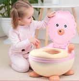 加大號兒童坐便器女寶寶馬桶幼兒小孩嬰兒1-3-6歲女孩尿盆男便盆WY