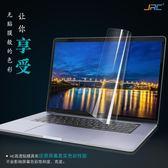 macbook屏幕貼膜蘋果筆記本電腦mac pro air 11 12 13.3 15保護膜igo