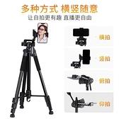 三腳架 相機三腳架單反便攜專業三角架手機直播支架燈戶外微單拍照 MJ米家