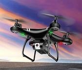 無人機遙控飛機專業高清4K航拍玩具兒童小學生男孩直升航模飛行器