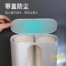 一次性杯子架自動取杯器紙杯架掛壁式飲水機...