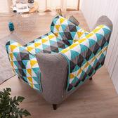 紛彩幾何防潑水沙發墊-單人-生活工場