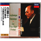國際中文版170 白遼士幻想交響曲 法蘭西法官序曲 CD(購潮8)