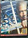 挖寶二手片-P53-010-正版DVD-電影【鑼鼓喧天】-MTV電影獎 柔伊莎達娜(直購價)