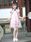 旗袍 女童旗袍夏裝兒童抖音漢服襦裙演出服唐裝中國風小女孩超仙連身裙 交換禮物