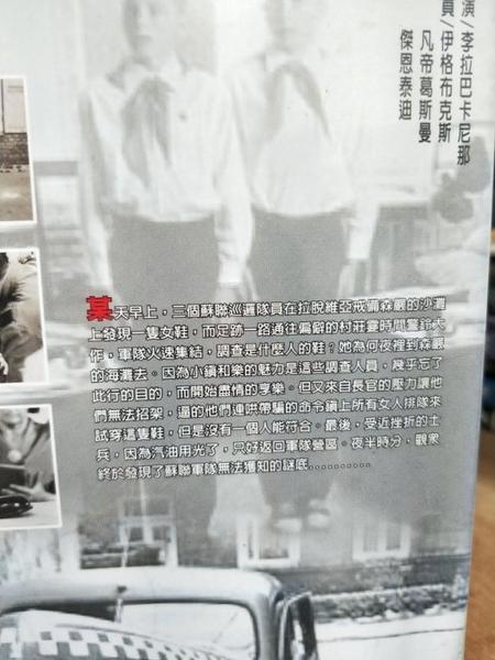挖寶二手片-Z77-054-正版DVD-電影【鞋子】-金馬獎外語觀摩影片(直購價)