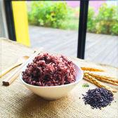 埤農紫黑米 (農會好米)