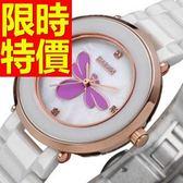 陶瓷錶-設計可愛潮流女手錶56v9[時尚巴黎]