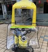 電動車雨棚電動自行車雨蓬遮陽傘電瓶車遮陽擋風摩托車風擋L車棚 【新年快樂】YJT
