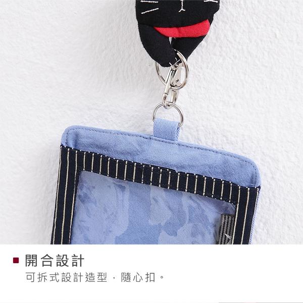 Kiro貓‧小黑貓 透明視窗 掛脖 票夾/卡片套/識別證套【221442】