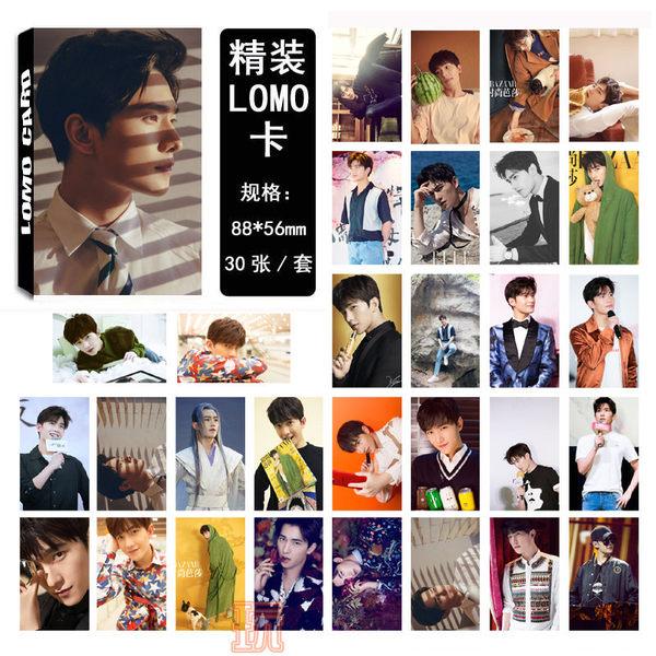 現貨盒裝 楊洋  LOMO小卡  紙卡 照片寫真 圖片小卡組E717-C 【玩之內】