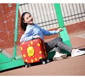 兒童行李箱旅行箱萬向輪寶寶18寸登機箱卡通密碼3D黃鴨小豬拉桿箱