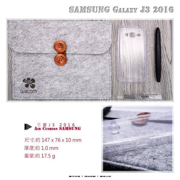 ◆【福利品】TPU 透明空壓殼 SAMSUNG三星 S7 Edge G935 / J3 (2016) J320 / A5 (2017) A520 / S9 G960F 保護殼 防摔殼