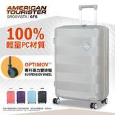 新秀麗 AT 美國旅行者 29吋 行李箱 GF6 旅行箱