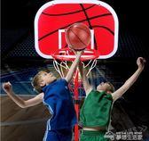 寶寶兒童籃球架可升降室內玩具男孩2-3-5歲落地式投籃框筐小孩10igo  夢想生活家