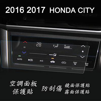 【Ezstick】HONDA CITY 2018 2019 2020年版 空調面板螢幕 靜電式車用LCD螢幕貼