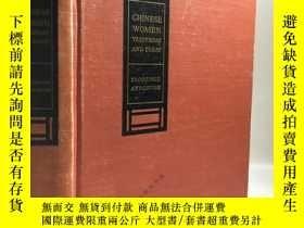 二手書博民逛書店1937年 Chinese罕見women, yesterday