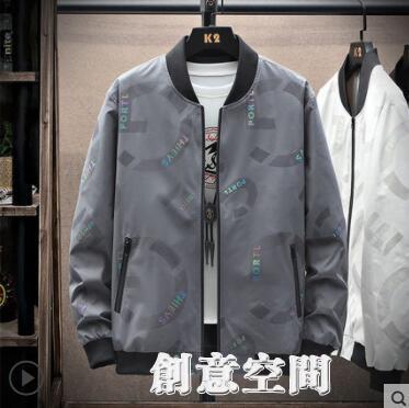外套男士秋裝潮牌潮流衣服春秋季男裝加絨休閒冬季棒球服夾克上衣 創意新品
